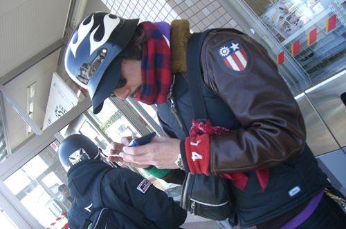 2011_0102_232727-CIMG0503_r.JPG