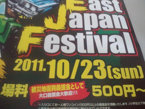 2011_1022_100452-CA3F0735_r.JPG