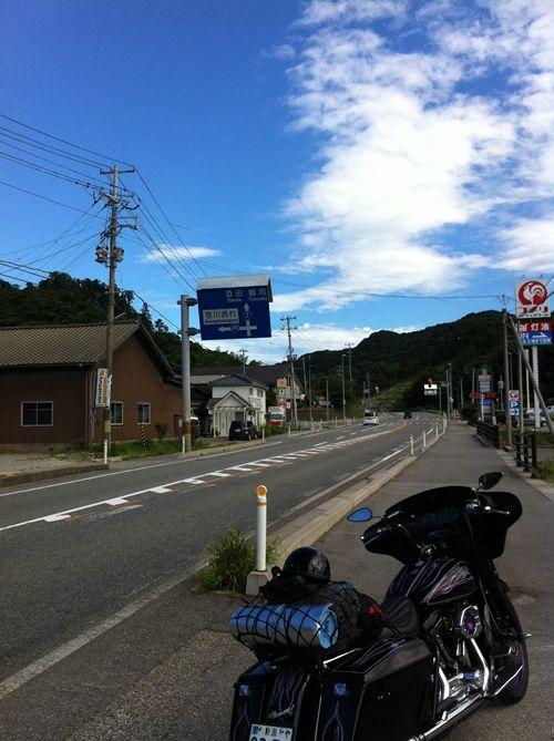 2012-06-21-039.JPG