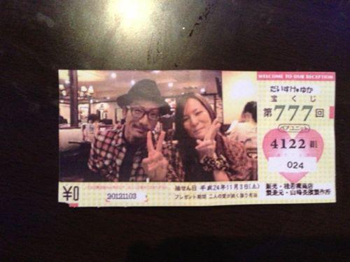 2012-11-06-039_r.JPG